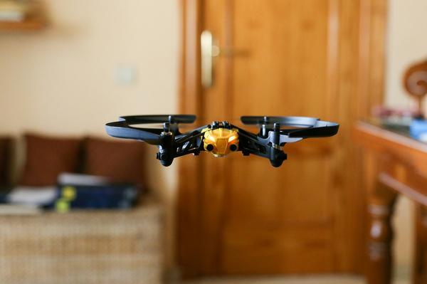 Zakup drona przez internet